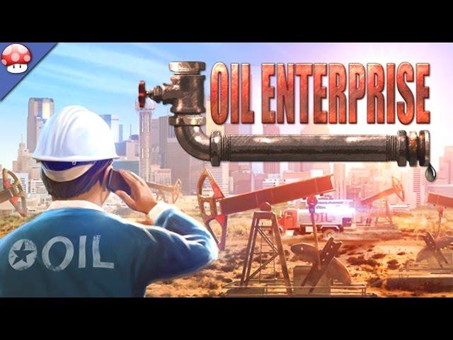 Руководство запуска: Oil Enterprise по сети