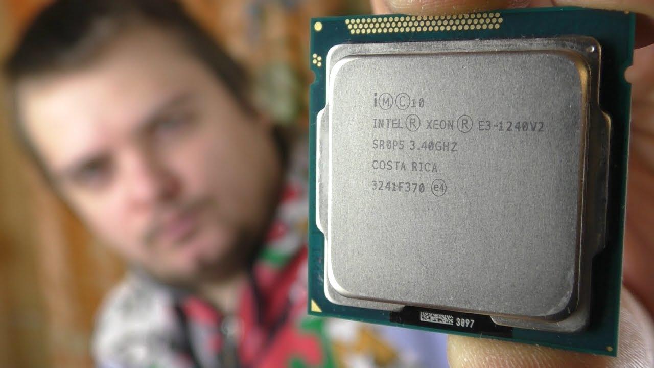 Лучший процессор с Aliexpress за 5000 рублей / Xeon E3-1240V2