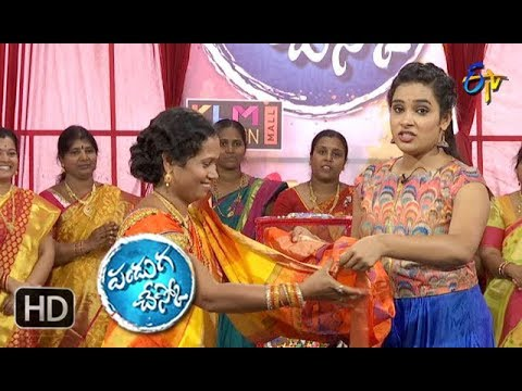 Panduga Chesko | 11th September 2018 | Full Episode | ETV Telugu