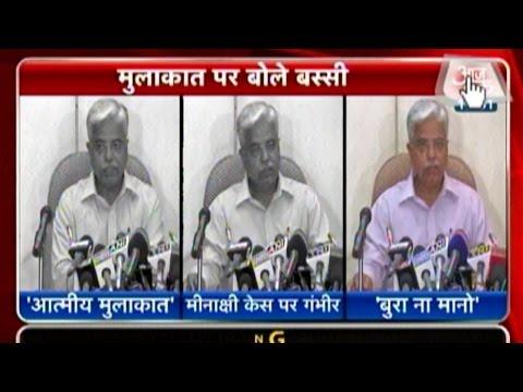 Kejri Vs. Delhi Police: 'Meeting Was Very Cordial', Says BS Bassi
