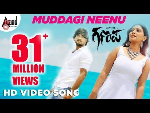 Ganapa|muddagi Neenu| Feat.santhosh,priyanka | New Kannada video
