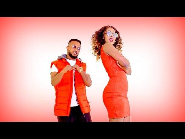 Alex ft. Ella Man & Teddy Yo - Wegebua - New Ethiopian Music 2018 (Official Video)