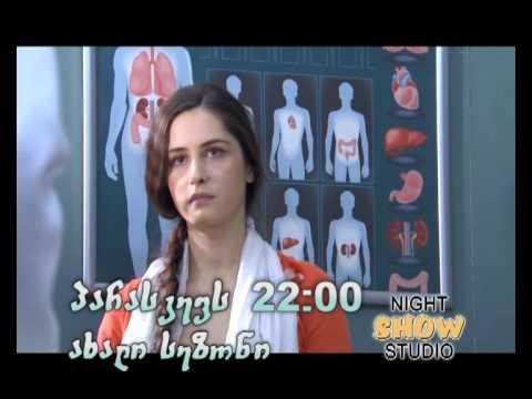 Gogona Gareubnidan movie