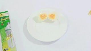 Cách làm trứng luộc hình trái tim