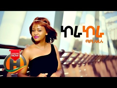 Mimi Addisu - Kora Kora | ኮራ ኮራ - New Ethiopian Music 2019 (Official Video)