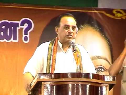 Dr Subramanian Swamy speech at Madurai meet Join us on Facebook Group: http://www.facebook.com/groups/swamy39 Join Dr Swamy on Twitter: http://twitter.com/Sw...