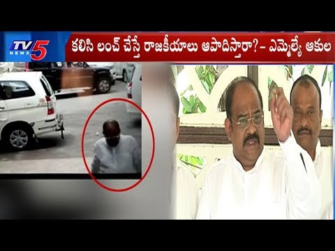 BJP MLA Akula Satyanarayana Open Challenge To TDP Leaders | TV5 News