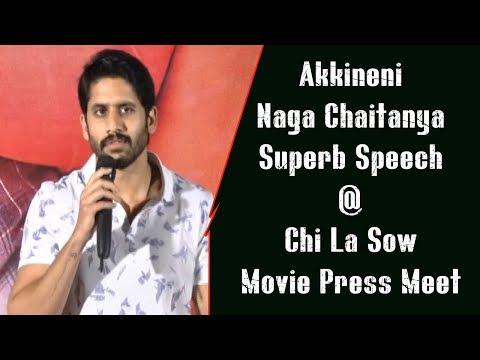 Akkineni Naga Chaitanya Superb Speech @ Chi La Sow Telugu Movie Press Meet | Mana Cinema