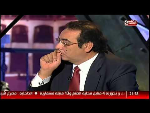 #القاهرة_والناس | إيهاب الخولي :  لم أنتخب محمد مرسي ولا أحمد شفيق مع طوني خليفة