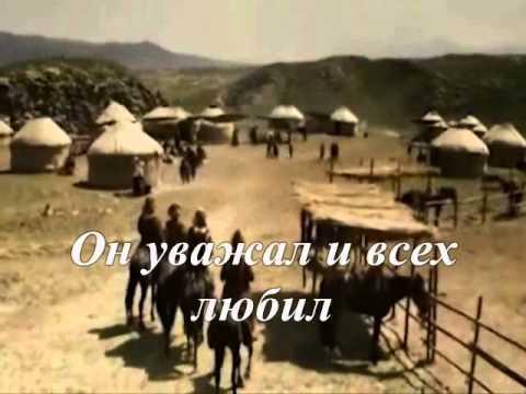 Неизвестный автор - Сүйемін сені