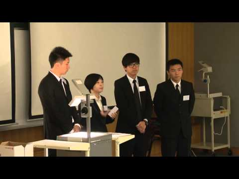 HSBC Asia Pacific Business Case Competition 2013 - Round1 A2 - UM