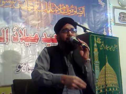 Allahumma Salle Ala-darood Shareef (hafiz Karim Sultan Siddiqui) Coln-uk March 2010 video