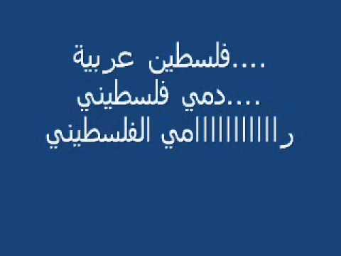 ميس شلش يا حلالي ويامالي....رامي  الفلسطيني.wmv Music Videos