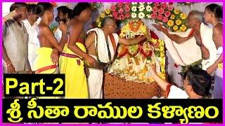 srirama-navami-special-sita-ramula-kalyanam-part2telugu-devotional-speech