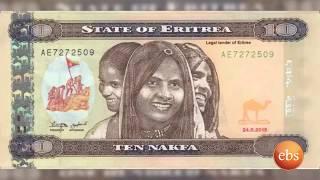 Ethio Business የኢትዮ ኤርትራ የንግድ ግንኙነትና ስራ ፈጣሪዎቹ
