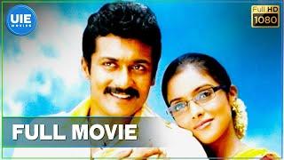 Vel  Tamil Full Movie  Suriya  Asin  Vadivelu  Yuv