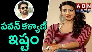Pawan Kalyan is My favorite Hero says Actress Sanjana, Spoke About Allegations | ABN Telugu