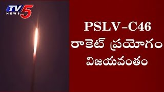 ISRO Successfully Launches PSLV C46 Carrying Earth Observation Satellite RISAT 2B | TV5News