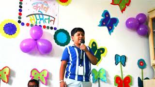 KAVI SAMMELAN ACTIVITY 2018- SIMIGO INTERNATIONAL SCHOOL, ABOHAR