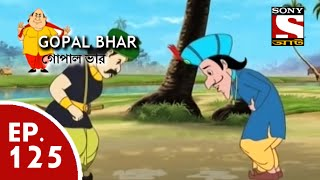 Gopal Bhar (Bangla) - গোপাল ভার (Bengali) - Ep 125- Taler Bada