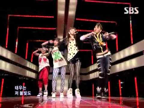 2NE1 - Fire @ SBS Inkigayo 인기가요 090531
