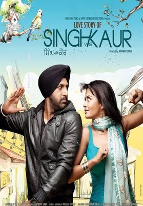 Best of luck punjabi movie new poster in hd gippy grewal apps