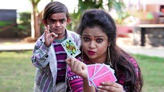 "छोटू का गेम  | Desi Chhotu English Mem ""Part 33""Khandesh Hindi comedy | chotu comedy video"