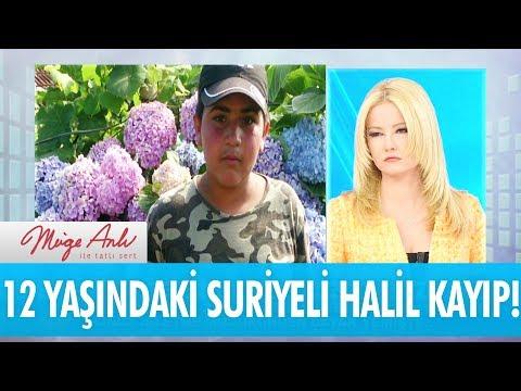 12 yaşındaki Suriyeli Halil kayıp! - Müge Anlı İle Tatlı Sert 13 Kasım