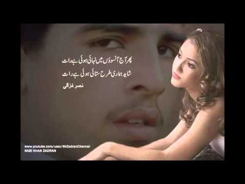 YouTube   Sardar ali Takkar Sad new Pashto Song with lyrics...