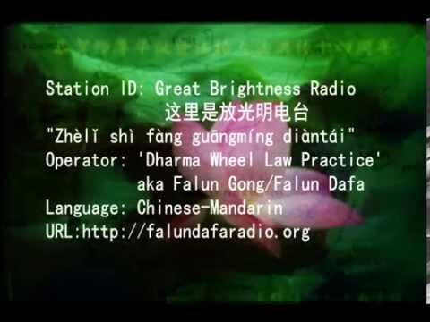 Clandestine Chinese Radio Intervals (1990s-Present Day)