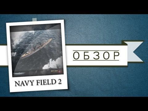  Navy Field 2:    .