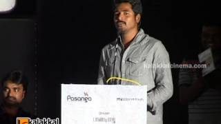 Moodar Koodam - Sivakarthikeyan at Moodar koodam Movie Audio Launch