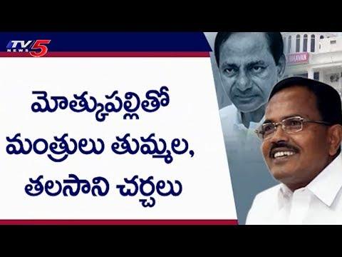 టీఆరెస్లోకి మోత్కుపల్లి..? | TTDP Leader Motkupalli To Join TRS Party | TV5 News