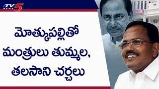 టీఆరెస్లోకి మోత్కుపల్లి..? | TTDP Leader Motkupalli To Join TRS Party