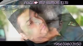 Bangla New Music video Song 2016 Vab Koira Tor Songge by F A sumon - kasto sajib
