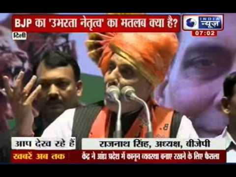 India News: Arun Jaitley supports Narendra Modi to be PM candidate in 2014 elections