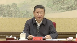 Xi congratulates Chinese farmers for their first harvest festival
