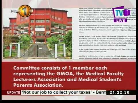 saitm issue continue|eng