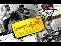 MANAMADURAI latest tamil action short film in 2018