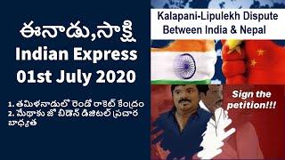 01st JULY 2020 EENADU & INDIAN EXPRESS News Analysis