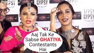 Rakhi Sawant And Arshi Khan INSULTING Comments On Bigg Boss 12 Contestants