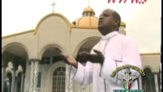 Zemari Eyob Zeleke -Nigusie Neh Abate Neh  (Ethiopian Orthodox Tewahedo Church Mezmur)