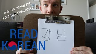 LEARN TO READ KOREAN (IN 5 MINUTES) // RANDOM MEMORY TIPS #007