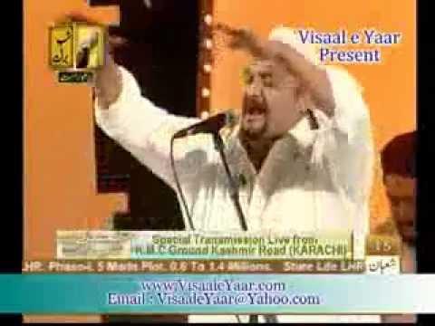 Urdu Dua( Karam Manghta Hoon)Amjad Sabri In Qtv.By Visaal.