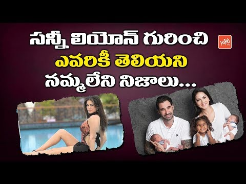Unknown Shocking Facts About Sunny Leone Real Life | Sunny Leone Life Secrets | YOYO TV Channel