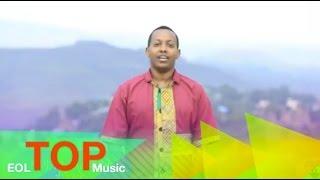 Ethiopia - Madingo Afework - Tangut - (Official Music Video) - New Ethiopian Music 2015