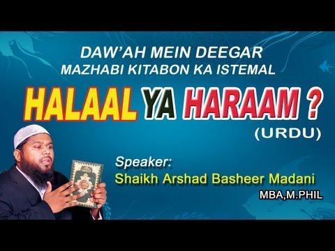 halaal-ya-haraam-by-shaikh-arshad-basheer-madani.html