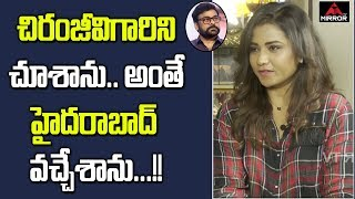 Actress Jyothi Explains about Recording Dance Story | Chiranjeevi | Exclusive Interview | Mirror TV