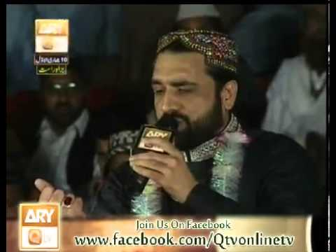 Qari Shahid Mehmood   Ary Qtv Live Mehfil E Naat Jhelum 22 March 2013   Best Kalams Collection video