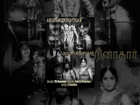 Watch Arunagirinathar Tamil movie online DVD